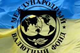 Миссия МВФ досрочно покинула Украину