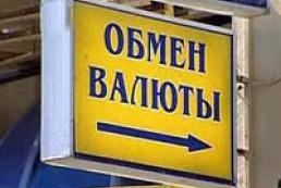 В НБУ заявляют, что в Украине продолжает снижаться спрос на валюту