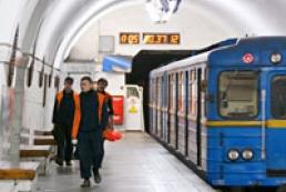 Станцию метро «Вокзальная» «заминировали»