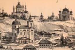 Киев, который мы теряем. Часть 1. Архитектура
