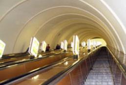 Станцию «Печерская» закрыли из-за подозрительной находки уборщицы