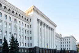 Янукович оновив структуру своєї Адміністрації