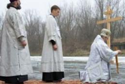 Православные и греко-католики отмечают Крещение Господне