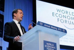 Медведев: Слухи о возрождении СССР – полный бред