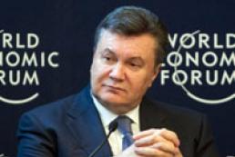 Янукович: Угоду з ЄС планується підписати у листопаді