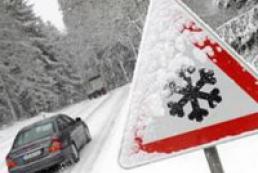 ГАИ предупреждает водителей о сильных снегопадах