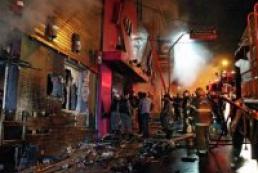 Число жертв пожара в бразильском ночном клубе возросло до 245 человек (обновлено)