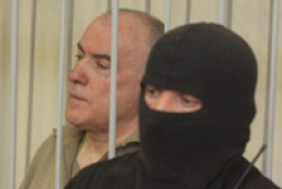 Суд приговорил Пукача к пожизненному заключению
