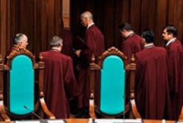 КС отказал в открытии производства по языковому закону