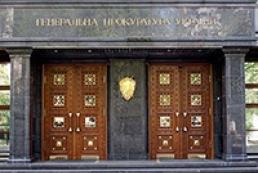 ГПУ готова предоставить защите Тимошенко материалы по делу Щербаня