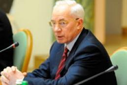 Азаров обещает создать условия для реализации свободы слова