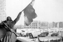 Сегодня исполняется 70 лет со дня победы в Сталинградской битве