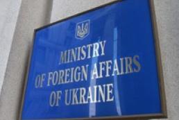 МЗС підтверджує затримання співробітників «Укрспецекспорту» у Казахстані