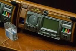 Рыбак: Систему «Рада-4» можно будет запустить через полгода