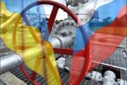 В Кремле не подтверждают, что Украине дадут скидку на газ без ТС