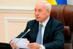 Азаров поручил министерствам подготовиться к возможным паводкам