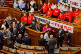 Оппозиция продолжает блокировать трибуну Рады