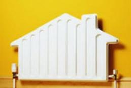 Штраф за индивидуальное отопление: решение проблем или недопустимая ошибка?