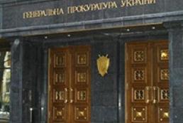 ГПУ закликала опозицію і Тимошенко не спекулювати на словах Пшонки