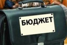 Київрада прийняла бюджет столиці на 2013 рік