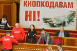 ЛЯПота за неделю: Слезы Азарова, байки Рыбака, цирк Ефремова, кнопка Яценюка