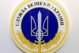 Якименко: Структура СБУ будет оптимизирована