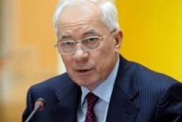 Азаров: ЕС в мае проверит, как Украина справляется с задачами