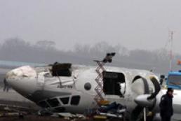 Прокуратура зайнялася розслідуванням авіакатастрофи в Донецьку