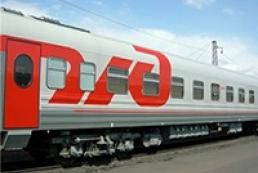 Російські залізниці призупинили продаж квитків на потяги в Україну