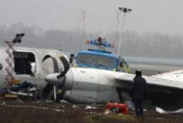 Названы основные версии авиакатастрофы в Донецке