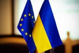 Европа просит Украину не упустить свой шанс