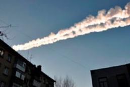Над Челябінськом упав метеорит