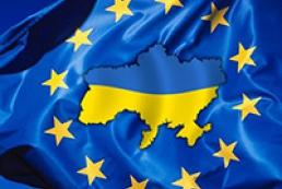 ЄС підпише Асоціацію з Україною, якщо побачить прогрес