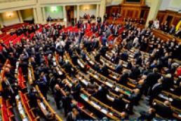 У ПР підтримують внесення змін до регламенту Ради