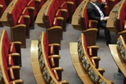 Регионалы не будут подписываться под заявлением об евроинтеграции