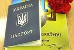 Подвійне громадянство в Україні: реальність чи фантазії?