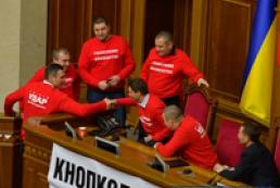 Оппозиция разблокировала Раду