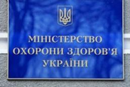 МОЗ: Тимошенко можна виписувати з лікарні