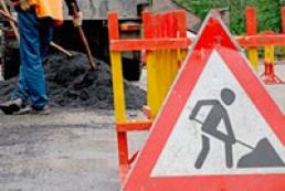 На дорогах Киева начали глобальный ремонт