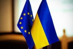 В Брюсселе начался саммит Украина – ЕС
