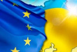 Лідери України та ЄС прийняли спільну заяву