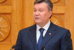 Янукович пригрозил несправедливым судам «неординарными мерами»