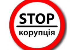 В Україні найбільше корупціонерів серед дрібних чиновників