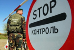 Пограничники Украины и РФ будут совместно контролировать пункты пропуска