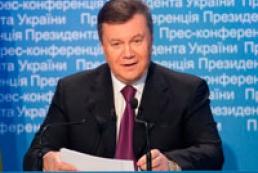 Янукович: Темпы роста экономики необходимо сохранить