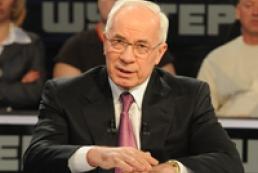Азаров хоче добитися перегляду газового контракту з Росією цього року