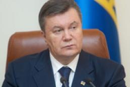 Янукович призначив нового губернатора Львівщини