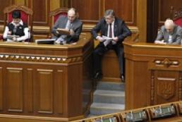 Оппозиция продолжила блокирование Рады