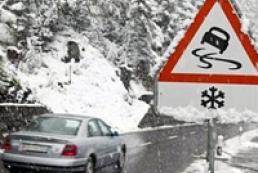 ГАИ призвала водителей остерегаться гололеда и тумана