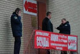 В Донецке мужчина ранил ножом сотрудницу кредитного союза